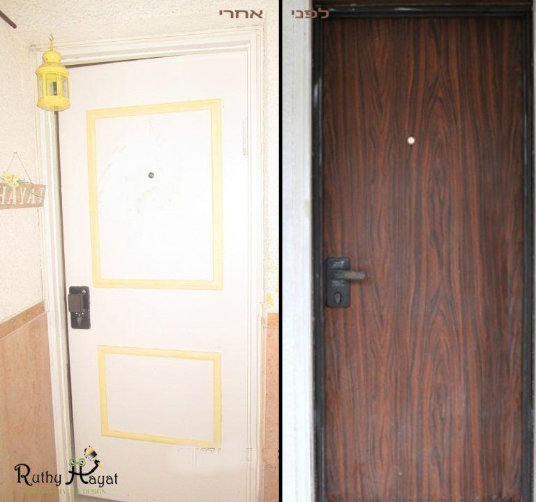 ואחרי דלת פלדלת 768x720 - גלריית לפני אחרי