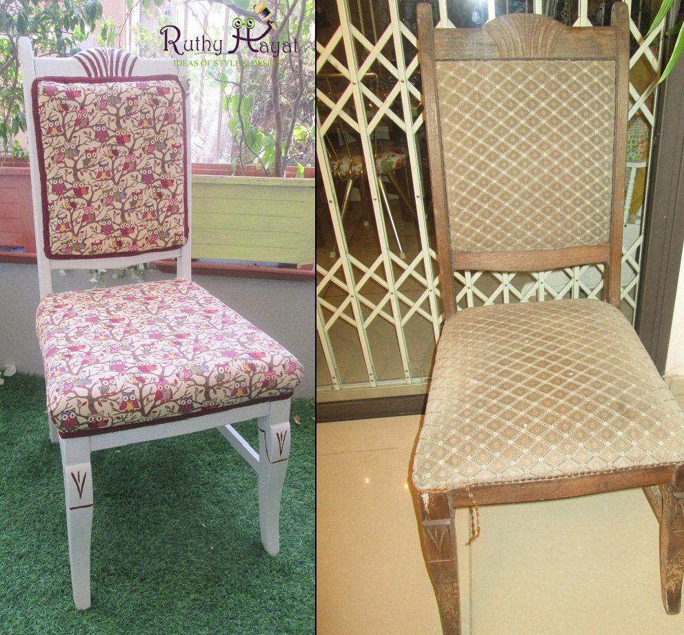 ואחרי - חידוש כסא
