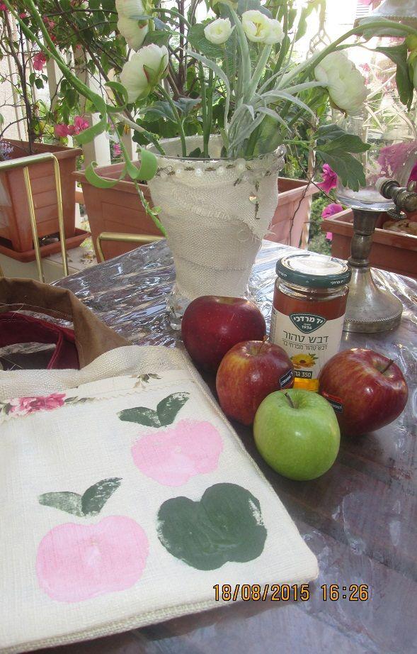 IMG 0415 - תפירת תיק איחולים