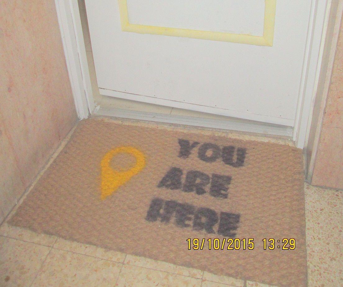 r - שטיח כניסה