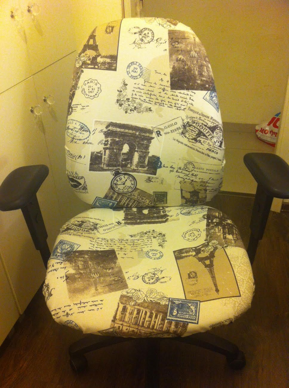 unnamed 6 - ריפוד כסא משרדי