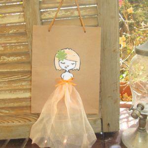 IMG 0043 300x300 - גלריית משלוחי מנות: משקיות חומות