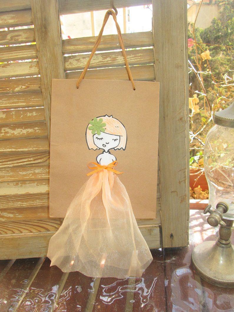 IMG 0043 - גלריית משלוחי מנות: משקיות חומות