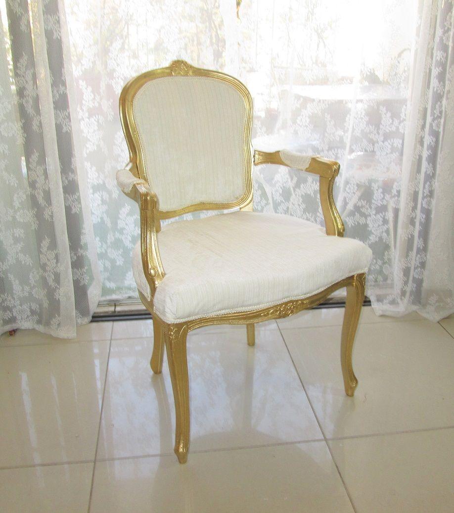 1 - חידוש כסא עתיק