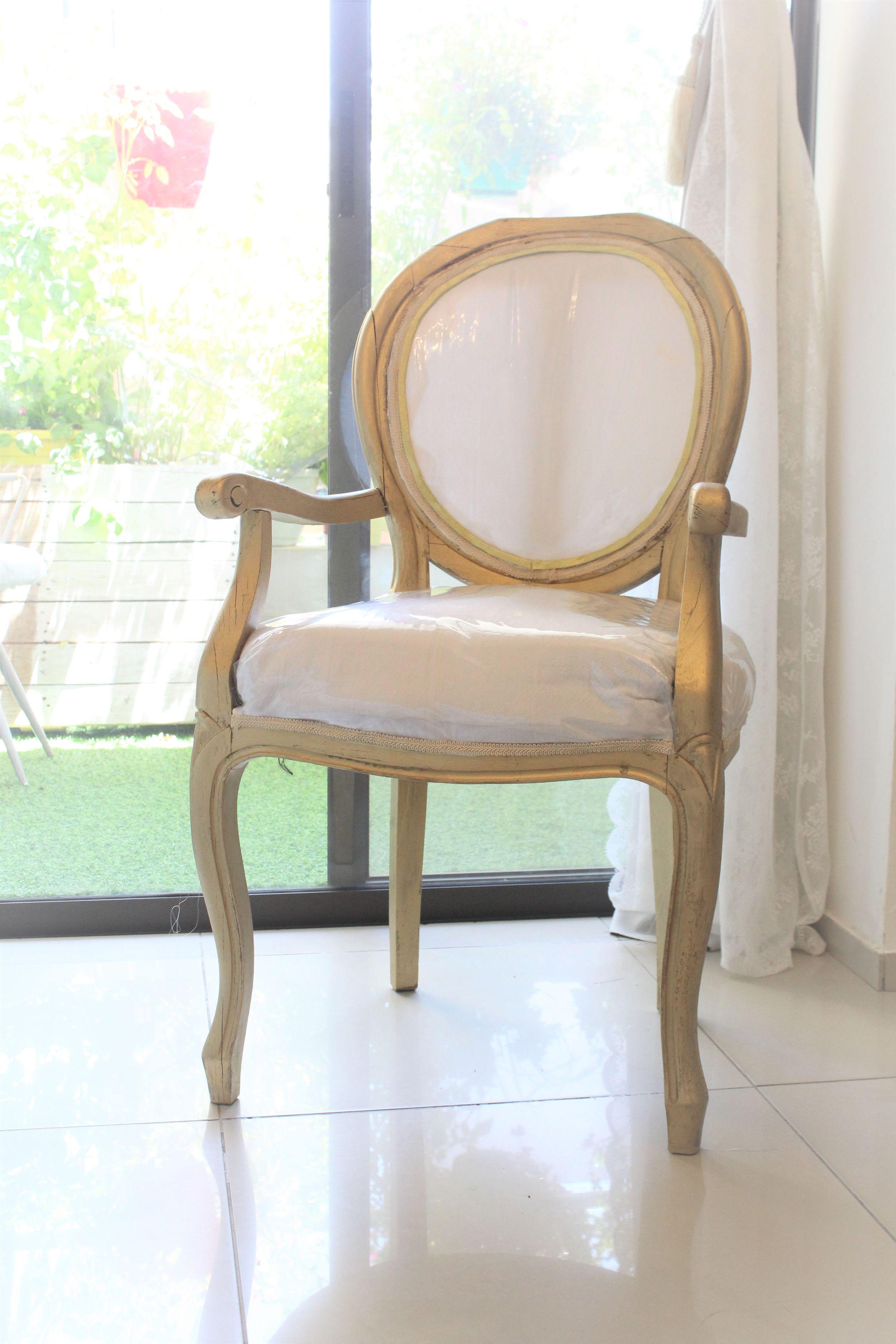 IMG 4198 - חידוש כסא עתיק