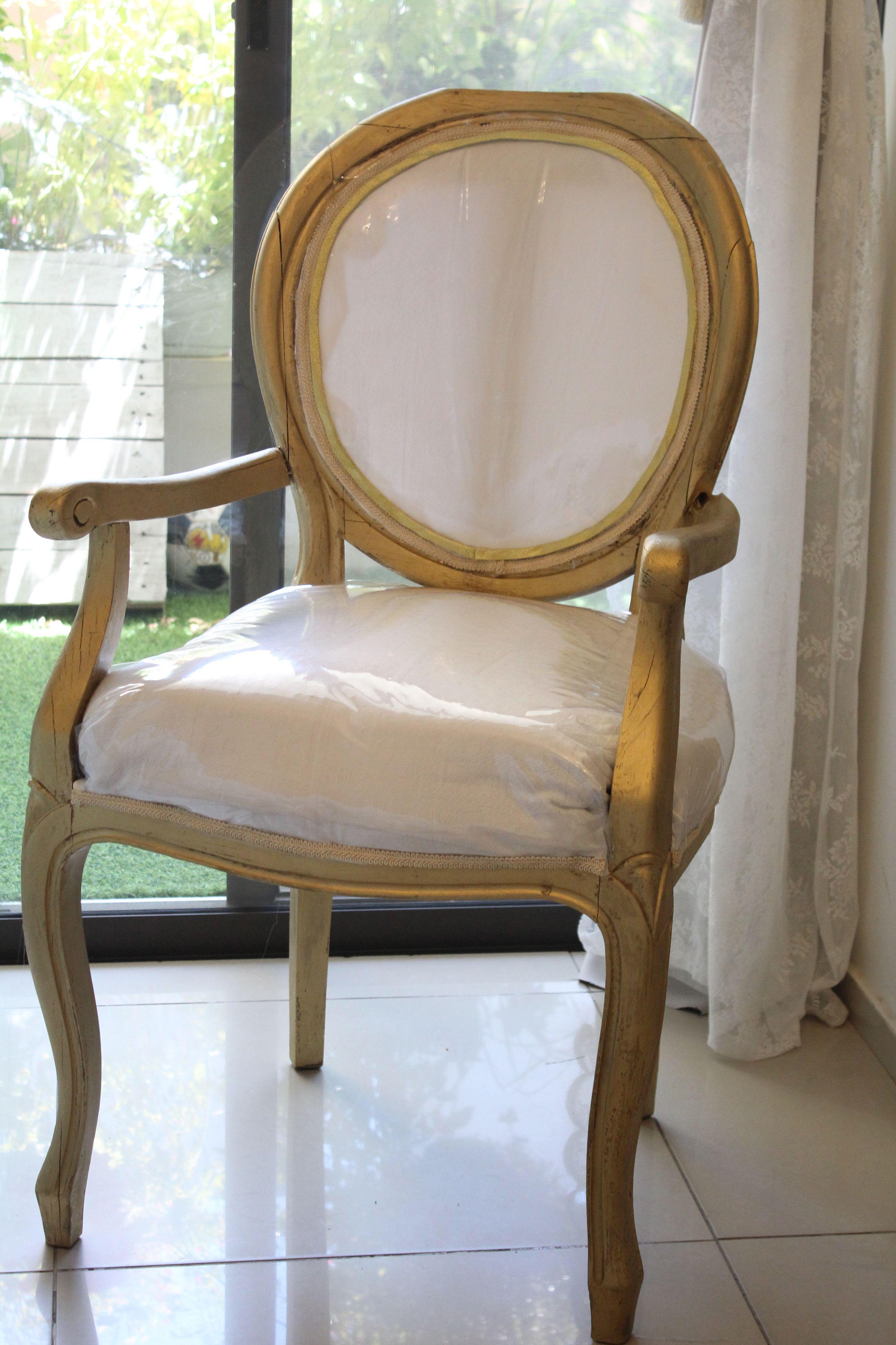 IMG 4203 - חידוש כסא עתיק