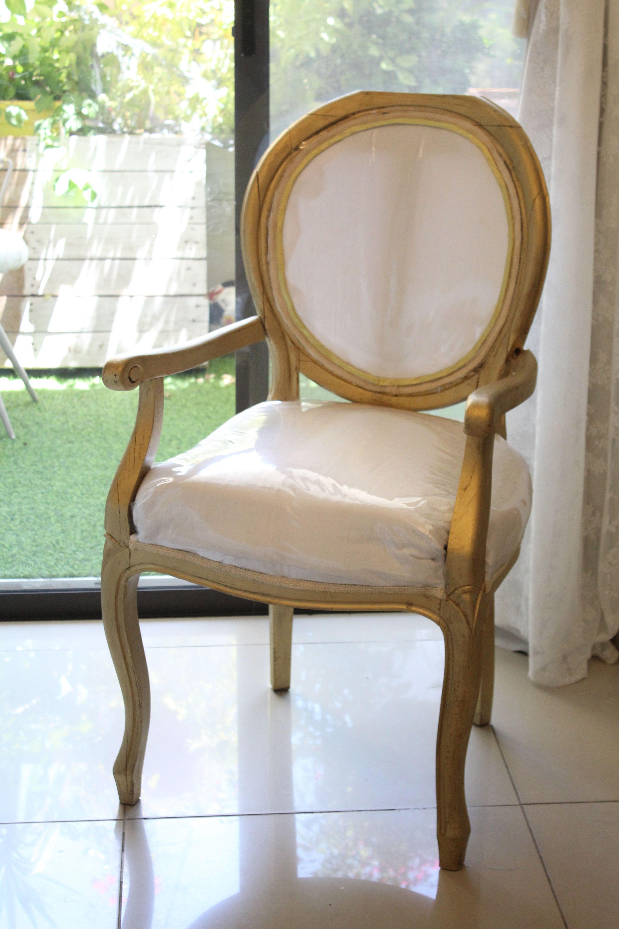 IMG 4205 - חידוש כסא עתיק
