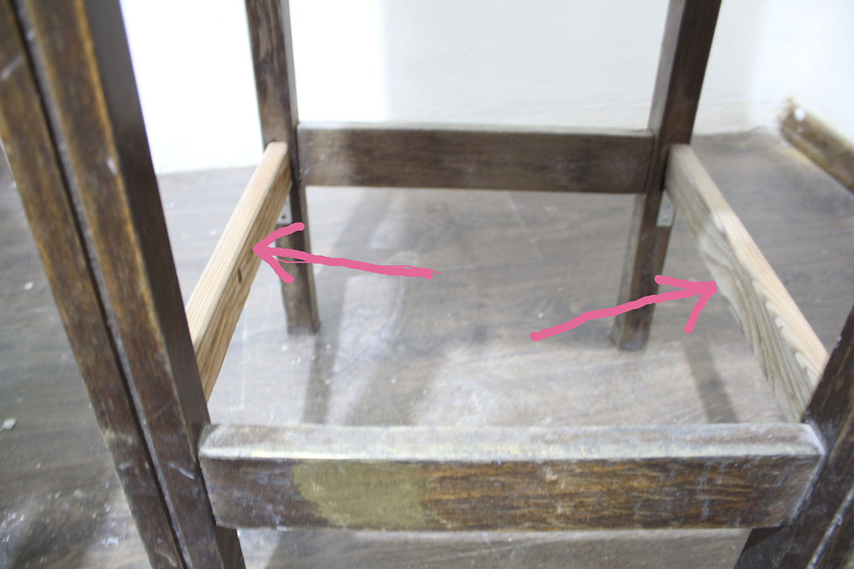 IMG 4854 - שיפוץ כסאות בר ישנים