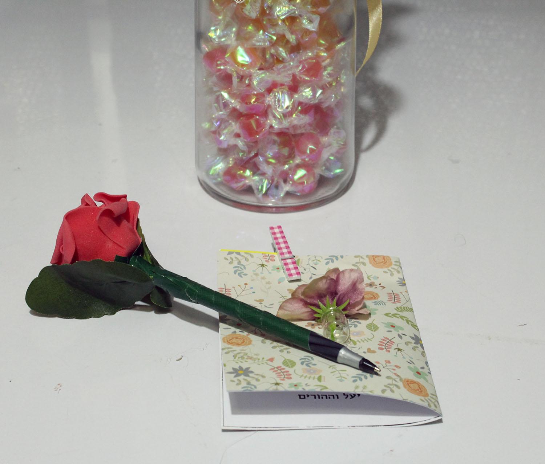 IMG 6177 - טו בשבט : מתנה קטנה למורים ולמורות