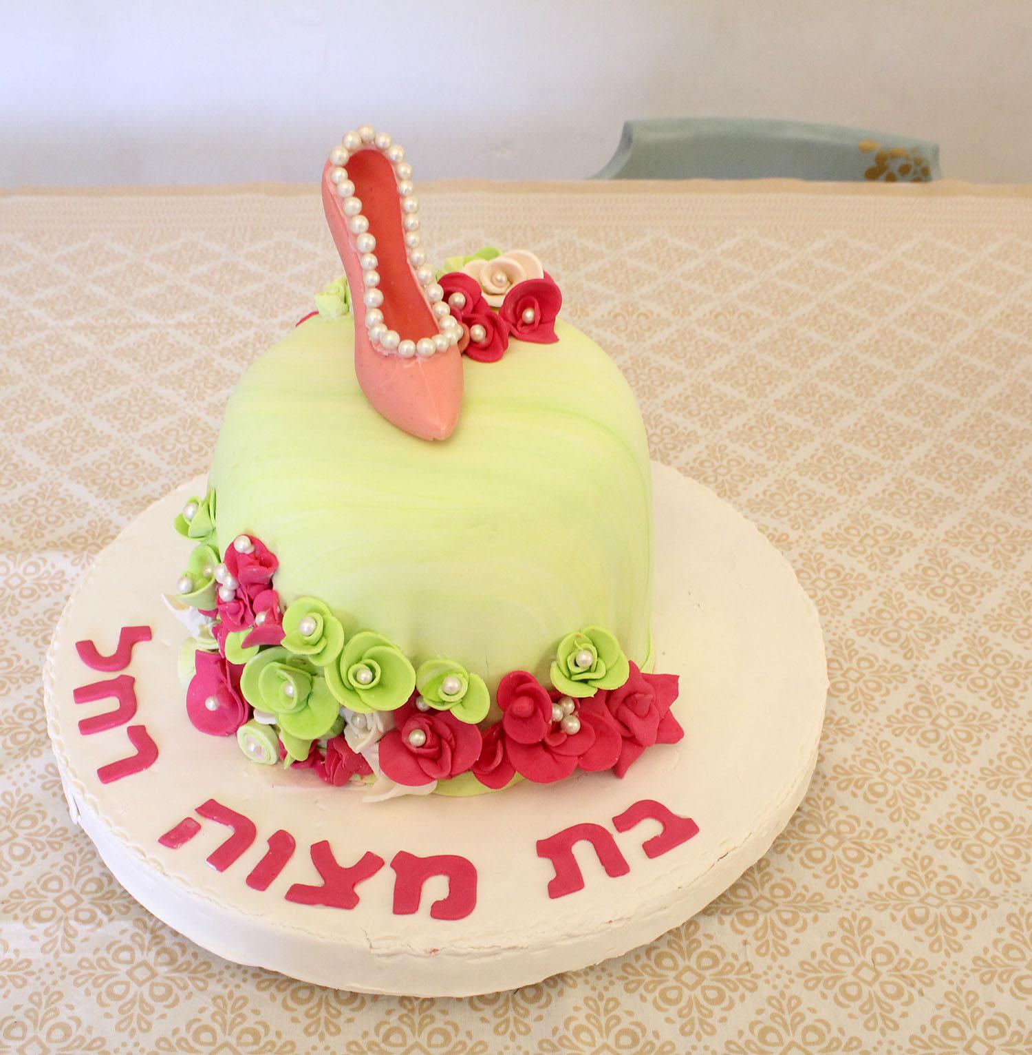 IMG 6339 - עוגה לבת מצוה