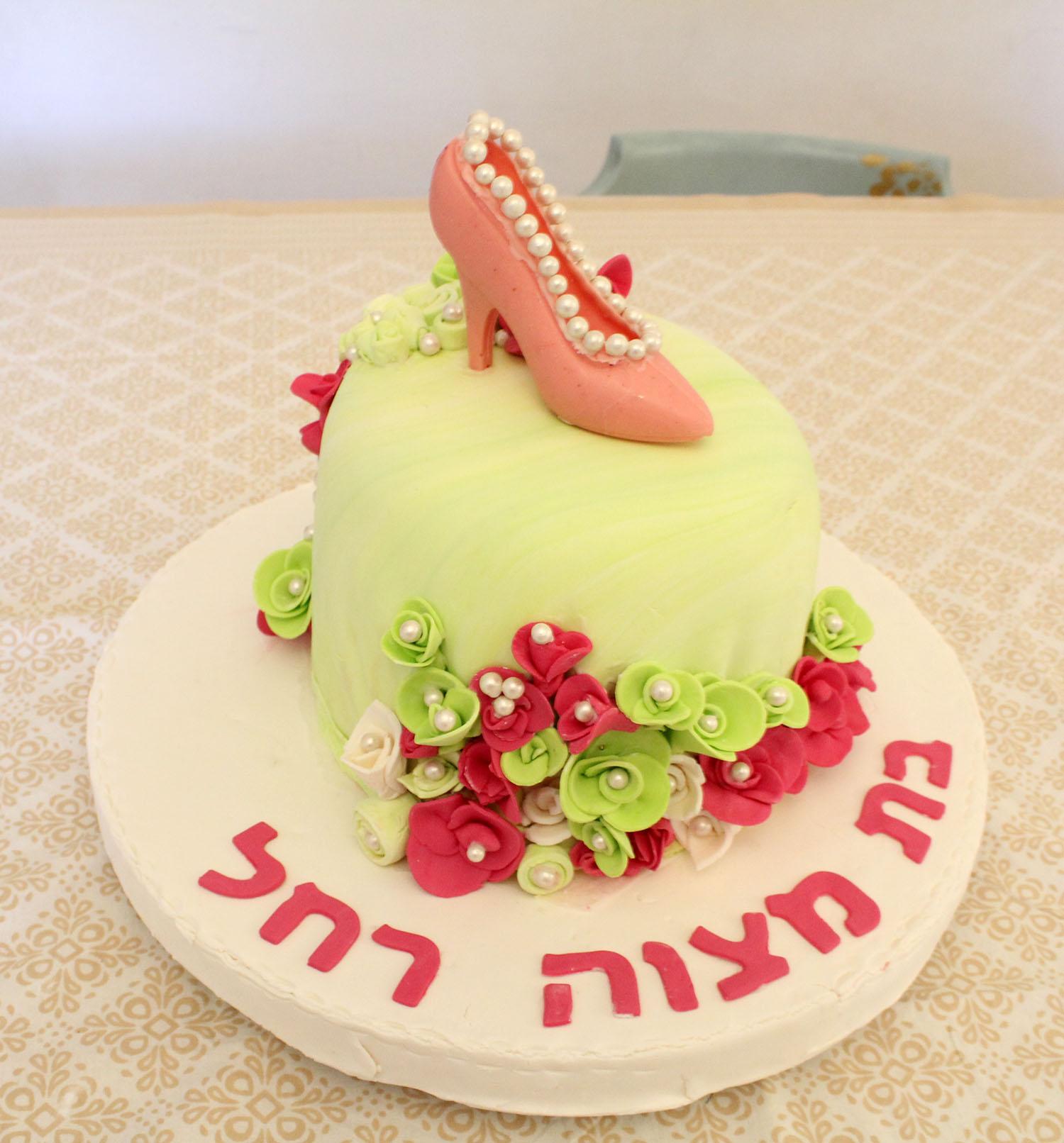 IMG 6342 - עוגה לבת מצוה