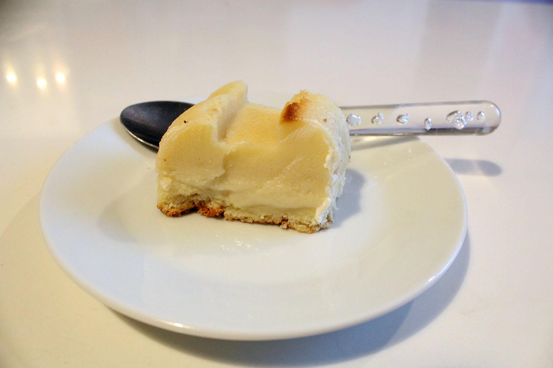 IMG 6667 - עוגת קסם חלבית מדהימה