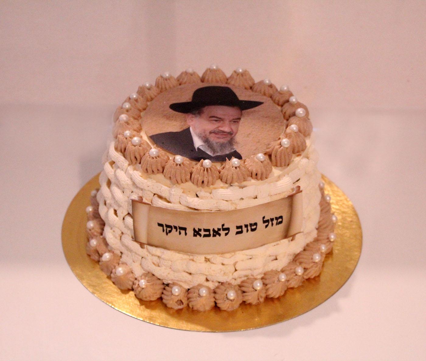 IMG 9541 - עוגת זילוף