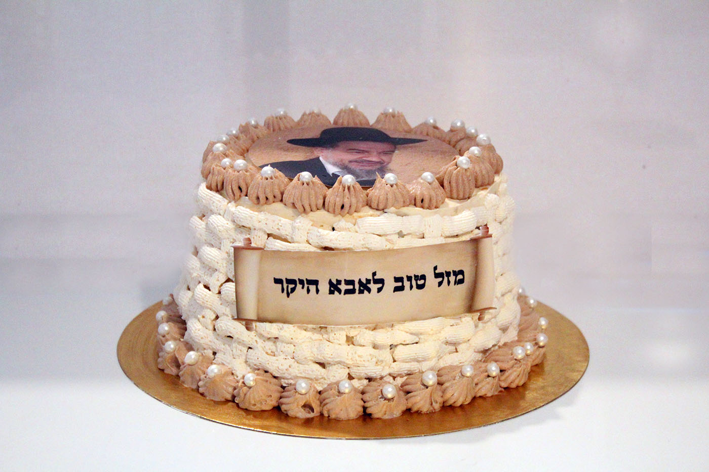 IMG 9554 - עוגת זילוף