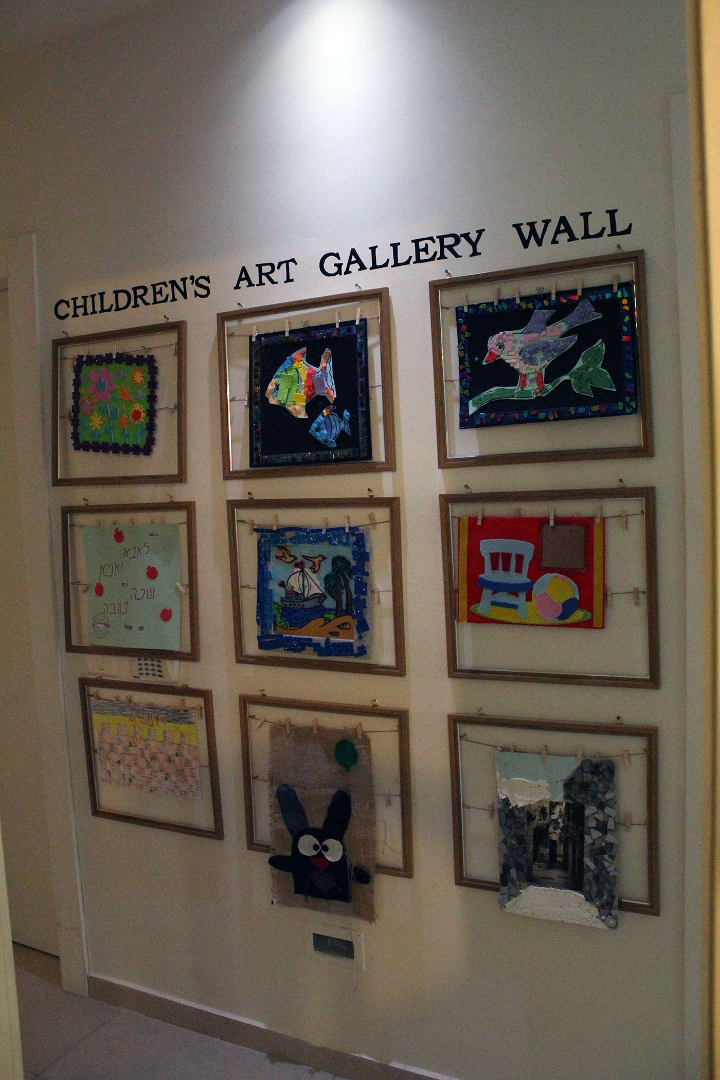IMG 9775 - Children's Art Gallery