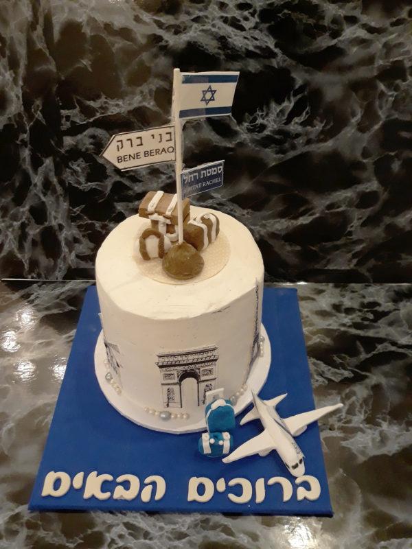 20191119 191920 600x800 - עוגת ברוכים הבאים לארץ