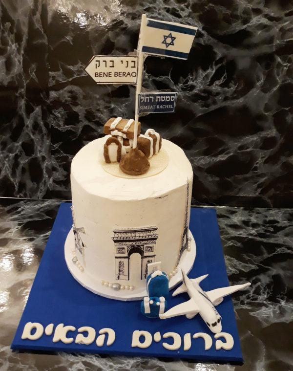 20191119 202428 600x759 - עוגת ברוכים הבאים לארץ