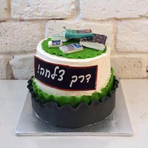 IMG 0052 300x300 - עוגה למורה