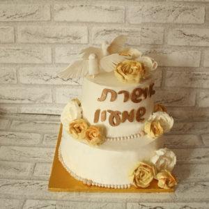 1 1 300x300 - עוגת ארוסין