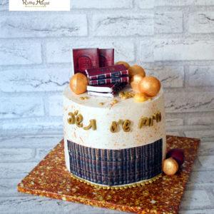 11 300x300 - עוגה לסיום השס