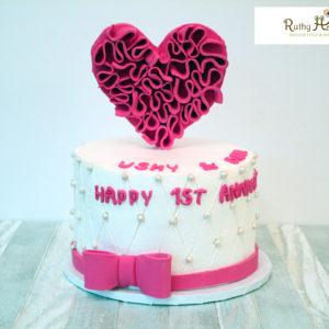1 5 300x300 - עוגת יום נישואין
