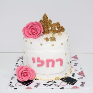 IMG 1564 300x300 - עוגת בת מצוה