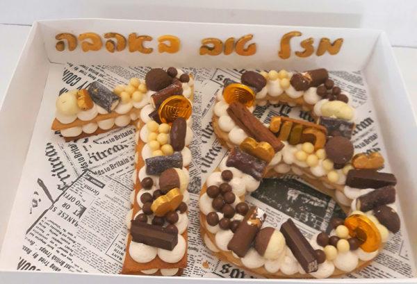 מספרים 600x409 - עוגת מספרים