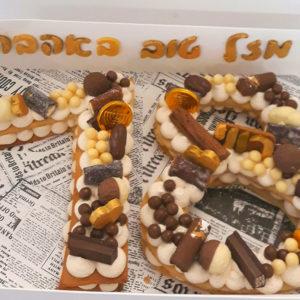 מספרים 300x300 - עוגת מספרים