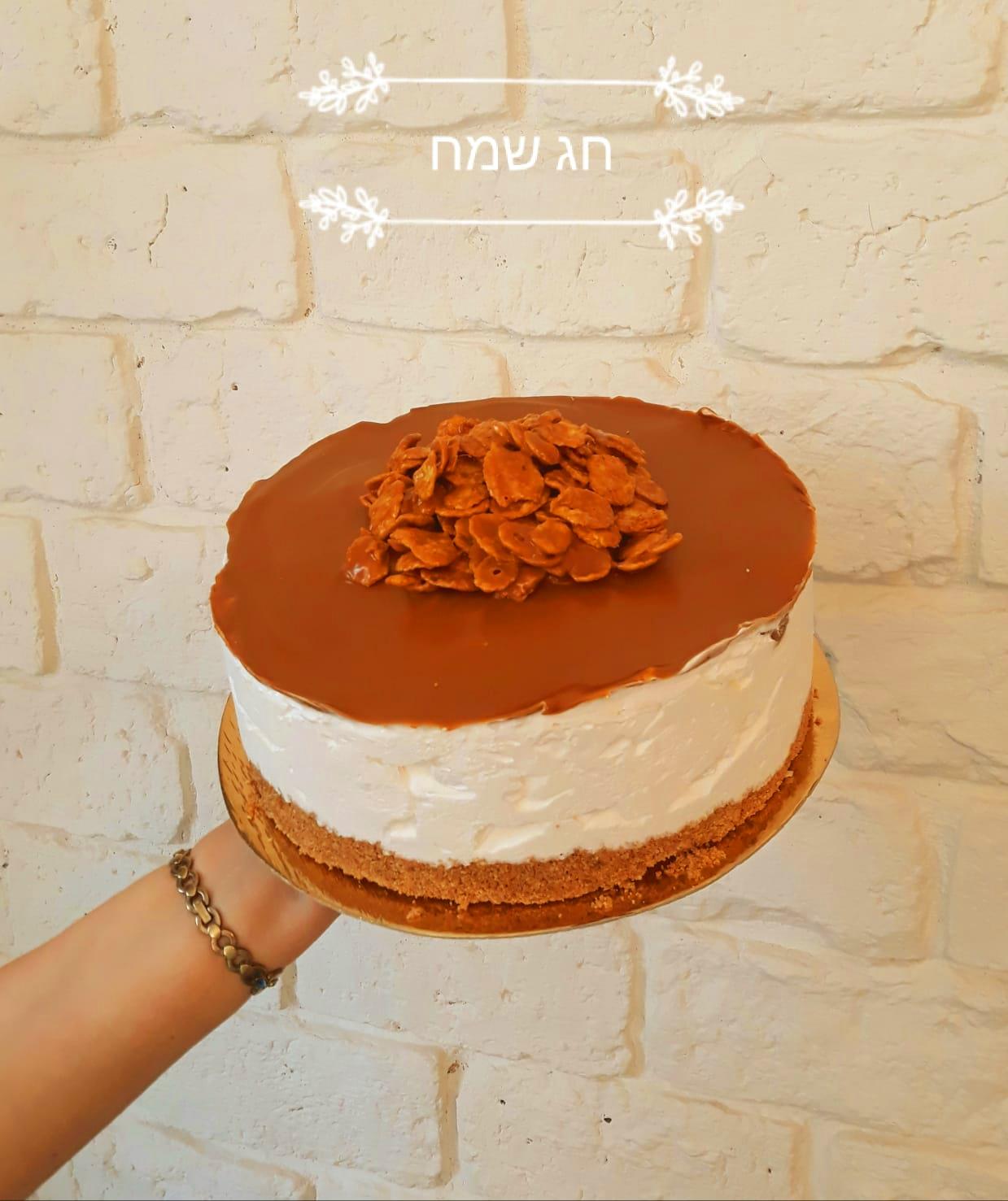 Untitled 7 - עוגת גבינה קרה | מתכון בסיס