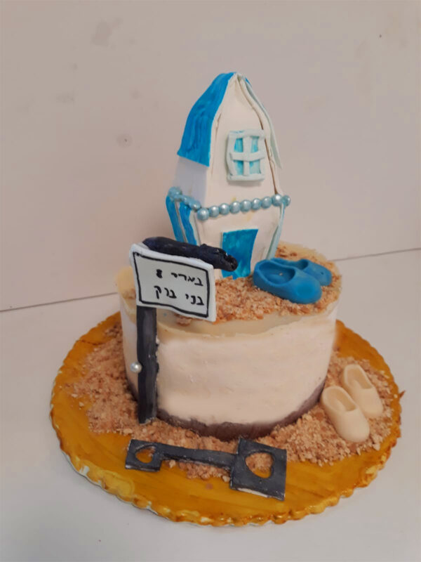בית חדש 600x800 - עוגת בית