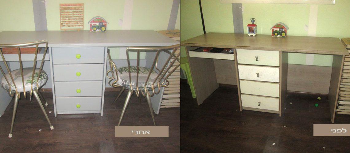 לפני ואחרי שולחן כתיבה